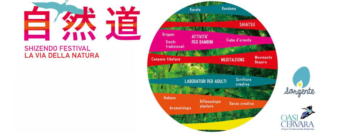 Shizendo Festival 2020